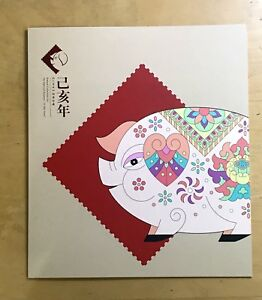 CHINA-2019-1-PACK-Full-S-S-New-Year-of-PIG-Stamps