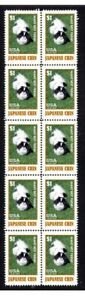 JAPANESE-CHIN-039-MBF-039-STRIP-OF-10-MINT-DOG-VIGNETTE-STAMPS-2