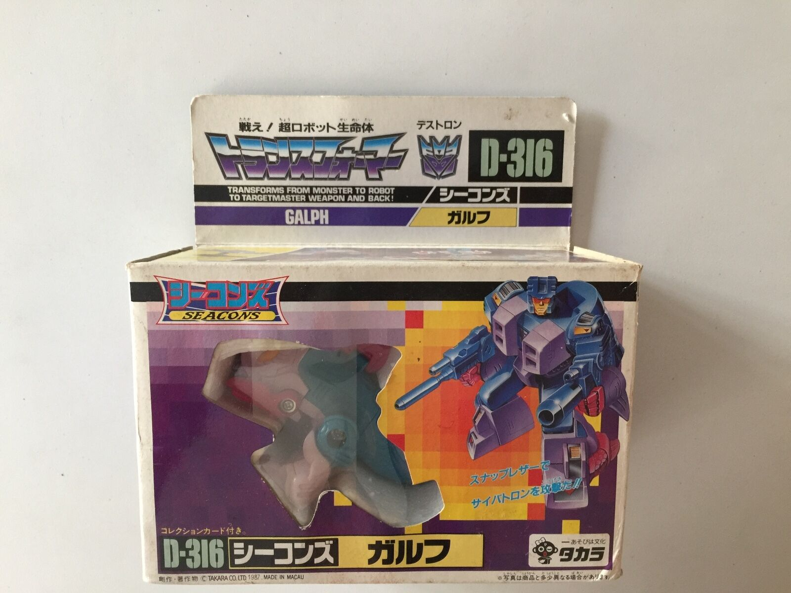 Transformers G1 1987 D-316 GALPH skalor  MIB seacon piranacon TAKARA japan