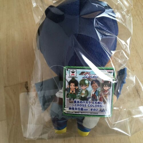 Kuroko no Basuke-plush doll tomonui Yokai-Tetsuya Kise Takao Midorima Aomine
