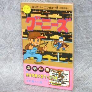 GOONIES-Guide-Hisshou-Doujo-4-Book-Famicom-KO8x