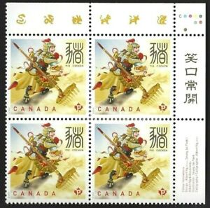 Canada-3161-URpb-LUNAR-NEW-YEAR-OF-THE-PIG-Brand-New-2019-Pristine-Issue