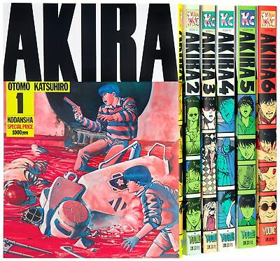 Akira Vol 1 6 Manga Complete Lot Set Comics Japanese Edition Ebay