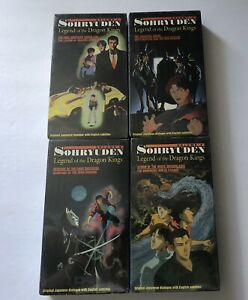 Lot-Of-4-Sohryuden-Legend-Of-The-Dragon-Kings-Anime-VHS-Tapes-NEW-SEALED