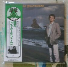 Mike Oldfield - Japan Mini LP CD - Incantations 1978 Prog VJCP-68832