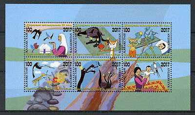 Apprehensive Kazakhstan 2017 Mnh Kazakh Animation 6v M/s Without Header Text Cartoons Stamps To Rank First Among Similar Products