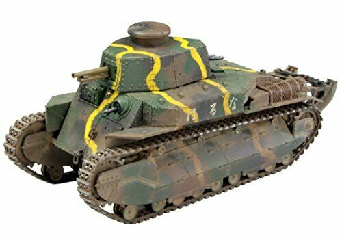Fine Mold 1 35 Military Series Imperial Army89 Medium Tank Back Plastic