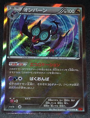 Japanese Holo Foil Poliwrath # 017//096 1st Edition Rising Fist Set Pokemon NM