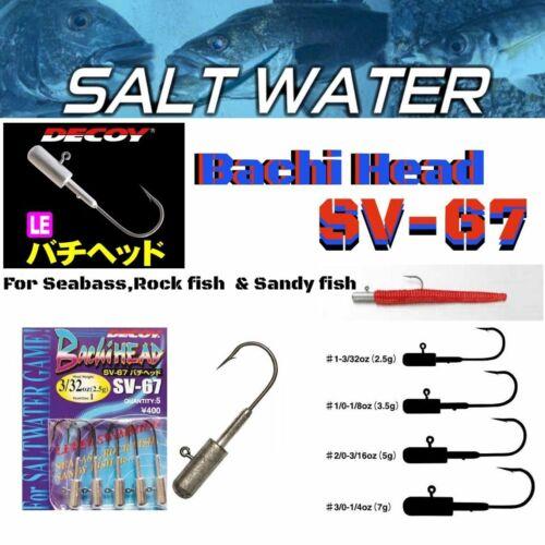 "Decoy Seabass,Rock Fish,Sandy Fish..Jig Head /""Bachi Head Sv-67"