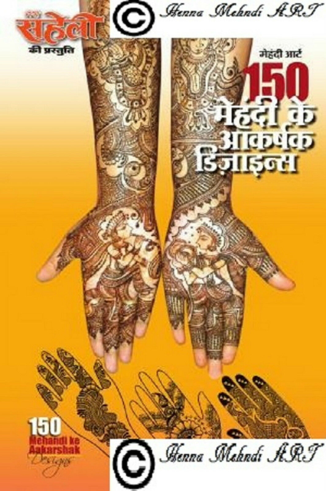Henna Mehndi Tattoo Body Art Arabic Bridal Wedding Professional Designs Book Ebay