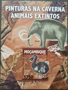 [SJ] Mozambique Extinct Animals 2016 Cave Painting Dodo Bird Elephant (ms) MNH