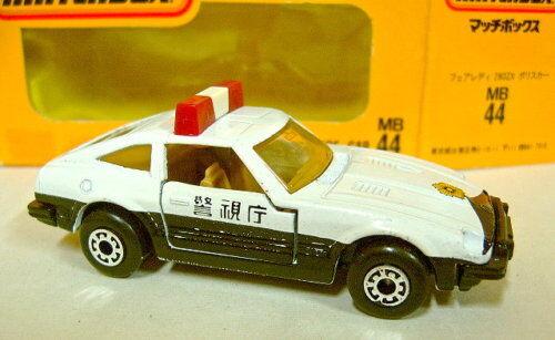 Matchbox SF j-44 Fairlady 280 ZX  POLICE  CAR japanbox