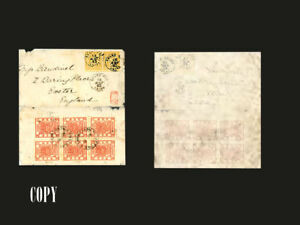 CHINA-1882-COVER-TO-ENGLAND-BEARING-ON-REVERSE-COPY