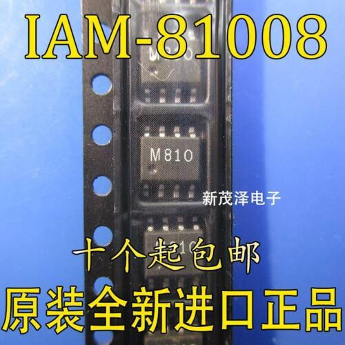 10 x M810 IAM-81008-TR1 5 GHz Active Double Balanced Mixer//IF Amp SOP8