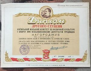 russia ussr ukraine lenin stalin shooting sport diploma  image is loading russia ussr ukraine lenin stalin shooting sport diploma