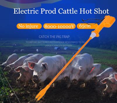 65cm RECHARGEABLE Electric Livestock Cattle Prod Safety Shock Prodder 10000V