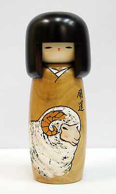 Usaburo Kokeshi Japanese Wooden Doll 3000-22 Hitsuji (Year of the Sheep)