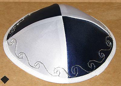 LOT 1,10,25,50,100 PSC White Silver Satin Kippah Yarmulkah Jewish Kippa Skullcap