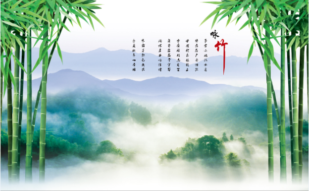 3D Poesielied Berg Bambus    87 Tapete Wandgemälde Tapete Tapeten Bild Familie DE | Spielzeugwelt, fröhlicher Ozean  |  7478c4