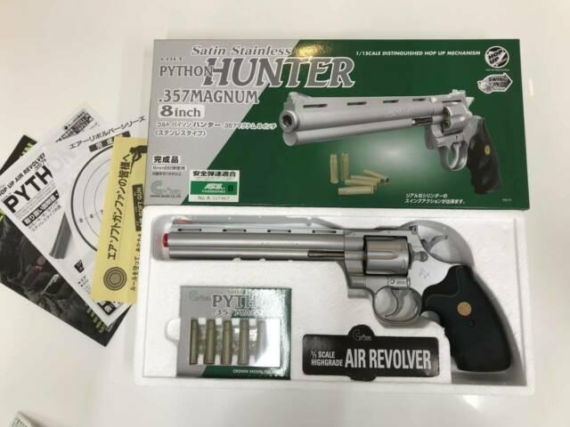 "/""Crown Model/"" Hop Up Air Revolver No.11 COLT Python 4inch Black Airsoft Gun"