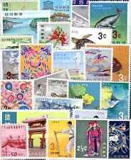 Japon - RYU KYU 50 timbres différents