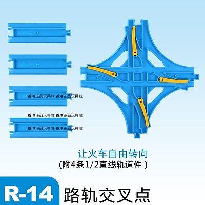 TOMY PLARAIL THOMAS MOTORIZED TRAIN BLUE RAIL PARTS - R-14 CROSS POINT RAIL