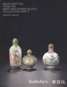 Sotheby-039-s-Catalogue-Snuff-Bottles-June-2015-HB