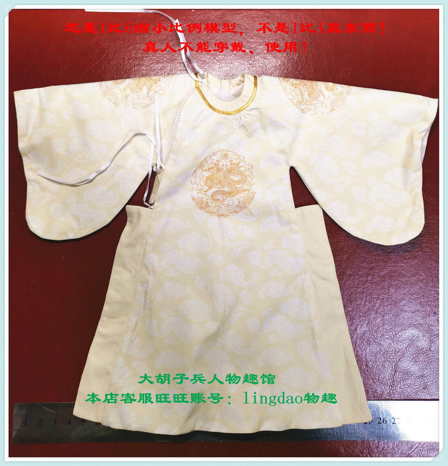 Dragon Robe A  for 303giocattoli ES3004 Ming Emperor Zhu Yuanzhang 1 6 Scale azione nuovo  prezzi bassissimi