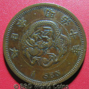 JAPAN-1877-Year-10-1-SEN-MUTSUHITO-MEIJI-SQUARE-SCALES-JAPANESE-COIN-7gr-28mm