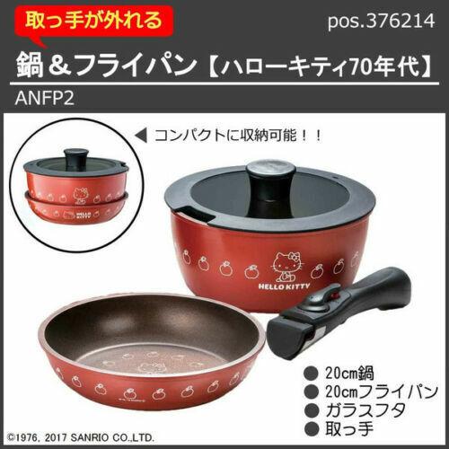 4pcs Set Pot Frying Pan Glass Lid Detachable Handle Hello Kitty Sanrio Tracking#