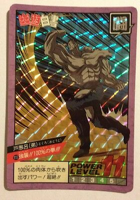 Yu Yu Hakusho Super Battle Power Level Prism 111