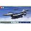 Tamiya-61098-Lockheed-Martin-F-16C-Bloc-50-Fighting-Falcon-1-48 miniature 1