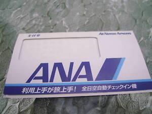 Vintage Ana All Nippon Airways Boarding Ticket Jacket Ebay