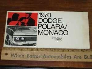1970-Dodge-Polara-Monaco-Owners-Manual