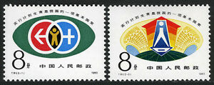 China PRC 1883-1884, MNH. Family Planning. Child, Cultivated land, 1983