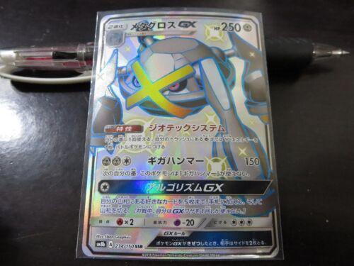 Pokemon card SM8b 234//150 Metagross GX SSR Ultera Shiny Japanese