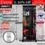 thumbnail 1 - Outdoor Adjustable Storage Cabinet Cupboard Patio Weatherproof Lockable Plastic