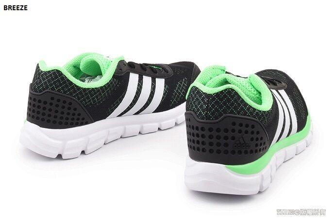 $109 NIB Men's Adidas BREEZE 202 2 M Shoes Sneakers Marathon B40300