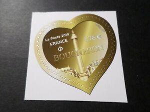 France-2019-Stamp-New-Selfadhesive-Heart-Boucheron-1-76-Valentine-039-s-Day-MNH