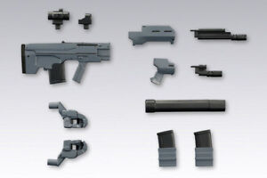 Details about Kotobukiya M S G  MSG 37 Weapon Unit Model Part Assault Rifle  Machine gun