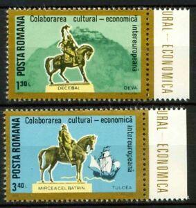 Romania-1978-SG-4377-Nuovo-100-Internazionale-Culturale-Europea-e-coperatio
