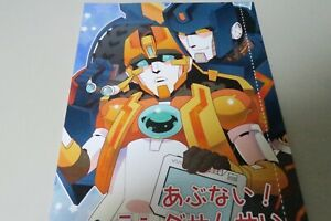 Transformers-mtmte-Yaoi-DOUJINSHI-B5-de-24-paginas-trimestre-Abunai-pulmon-Sensei