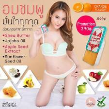 Whitening Topping Balm Cream Lighten Clear Nipple Skin Dark Bikini Underarm