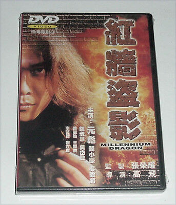 "Yuen Biao ""Millennium Dragon"" Phillip Ko Fei RARE HK 1999 Action OOP NEW DVD"