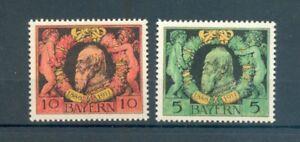 Baviere-92-93-Lot-Neuf-71606
