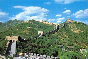 China-Postcard-The-Great-Wall-at-Badaling-ED9