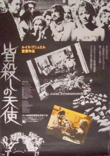 EXTERMINATING ANGEL Japanese B2 movie poster R81 LUIS BUNUEL OGASAWARA Art NM