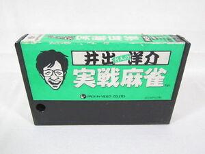 MSX-IDE-YOSUKE-JISSEN-MAHJONG-Cartridge-only-MSX2-Import-Japan-Video-Game-msx
