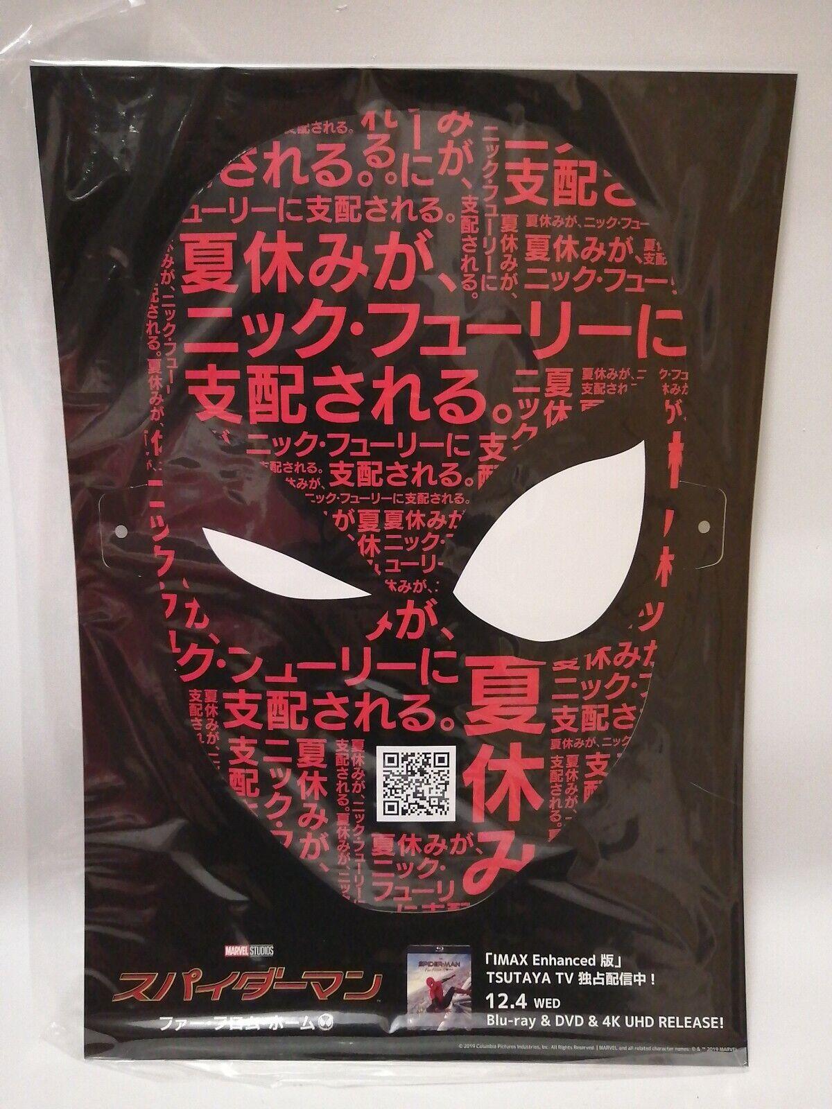 Tokyo COMIC CON 2019 esclusivo Spider uomo Novità POSTER RARA DA COLLEZIONE Maschera