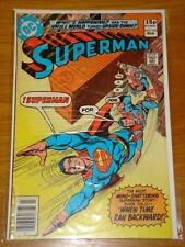 SUPERMAN #345 VOL 1 DC COMICS NEAR MINT CONDITION MARCH 1980